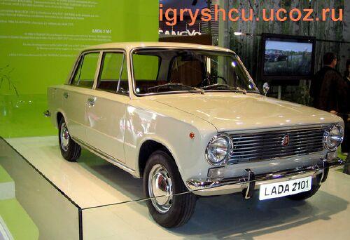 фото - автомобиль ВАЗ 2101 копейка
