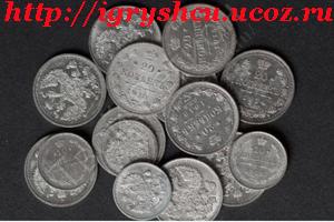 фото - Царские монеты