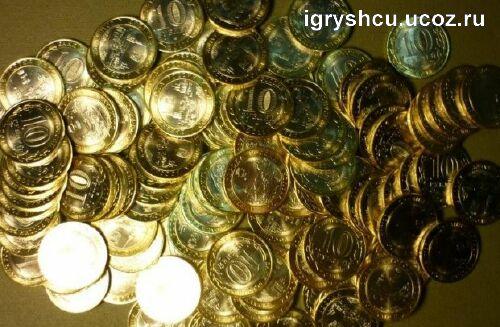 фото - монеты современной России