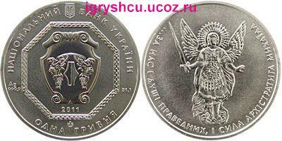 Фото - первая инвестиционная монета Украины