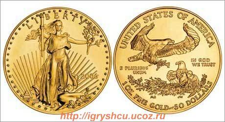 фото - инвестиционная монета США
