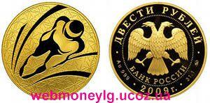фото - юбилейная золотая монета России