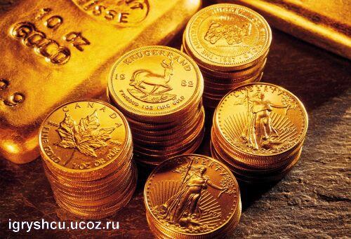 фото - золотые монеты