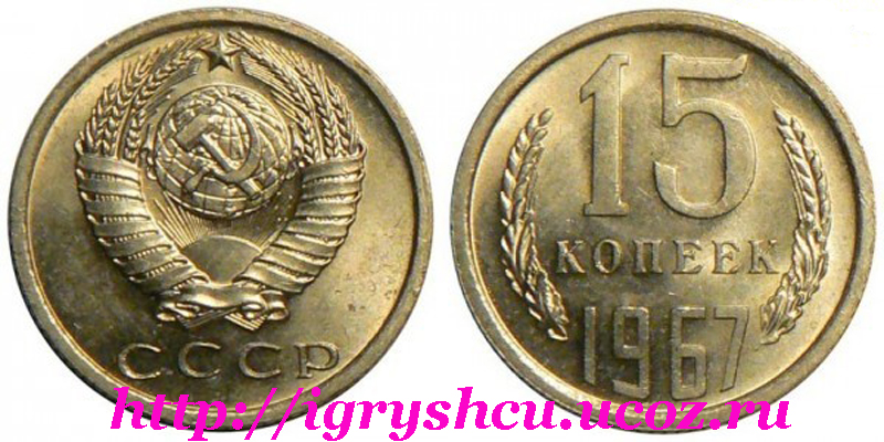 Раритетные 20 копеек 1991 года, без обозначения монетного двора, стоимость такой монеты 25 тысяч рублей