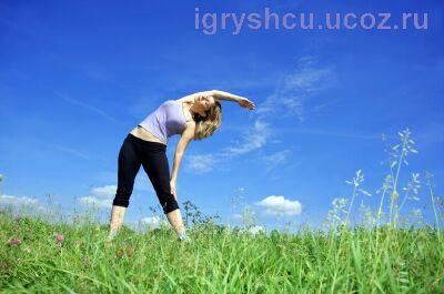 фото - физические упражнения