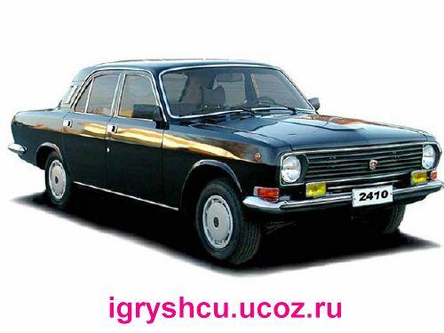 фото - автомобиль Волга - 2410
